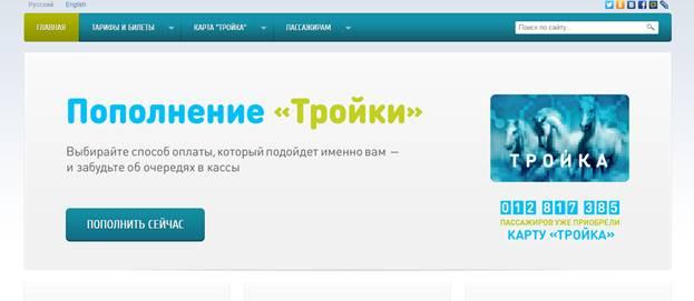 Официальный сайт представителя