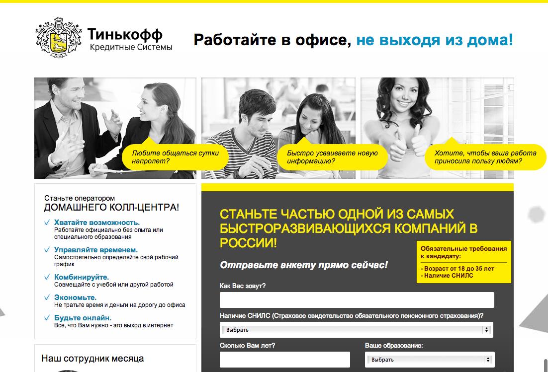 Официальный сайт учебного портала
