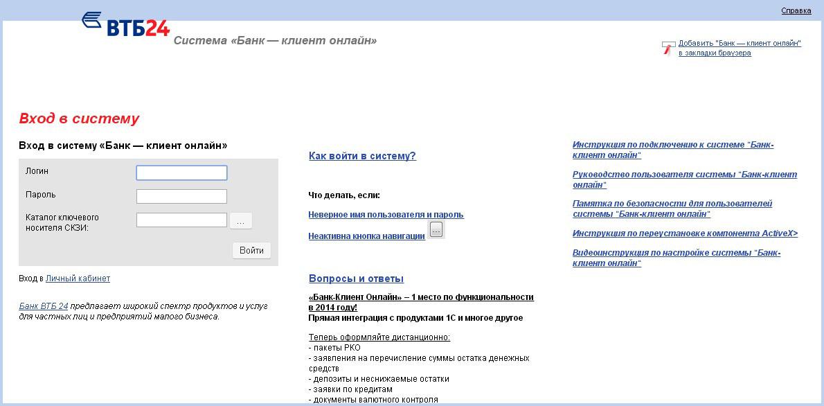 Регистрация и вход
