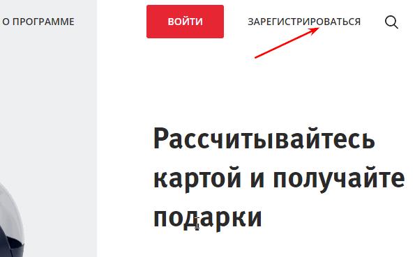 Регистрация ВТБ Коллекция
