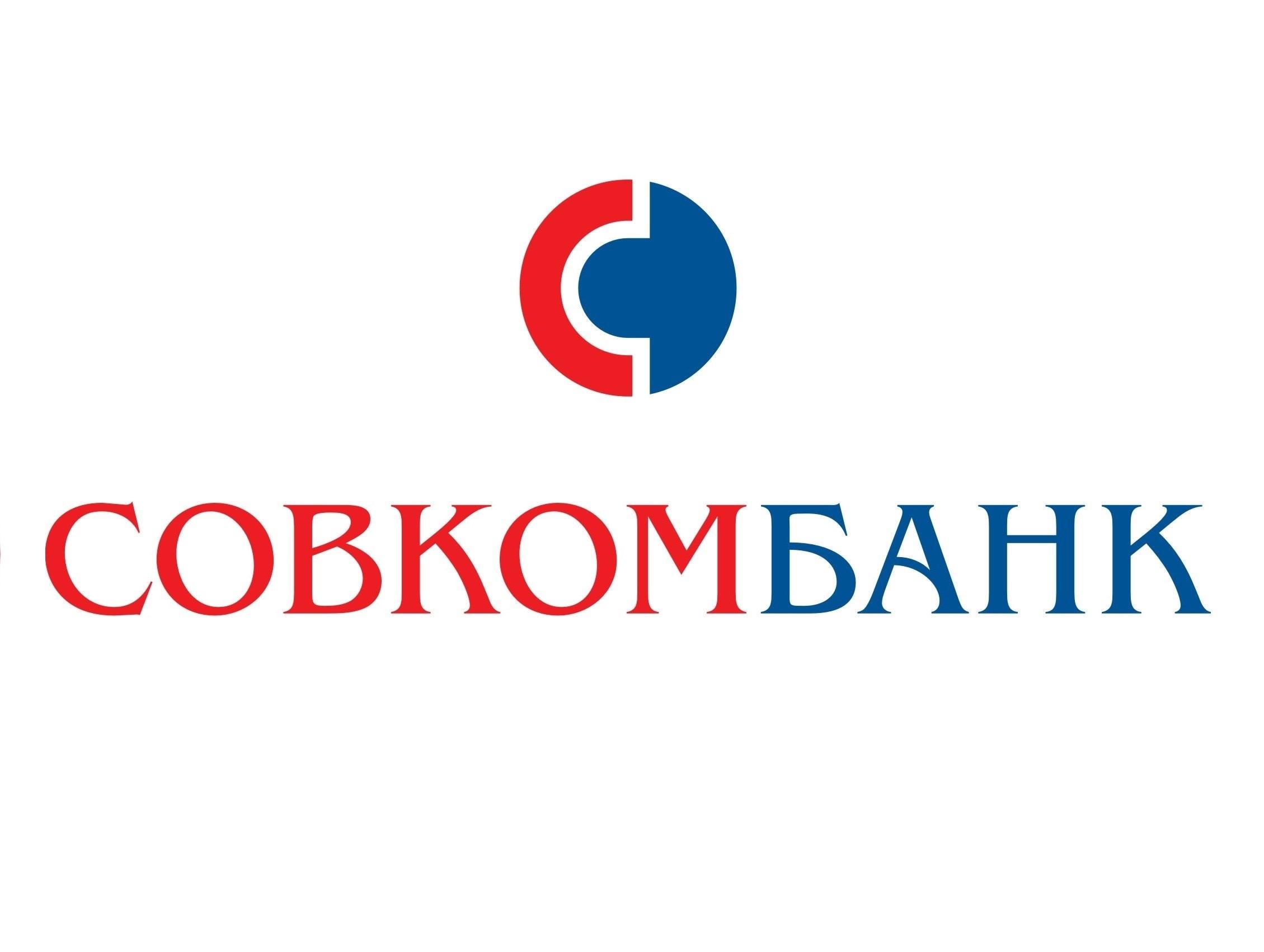 Регистрация личного кабинета в Совкомбанке