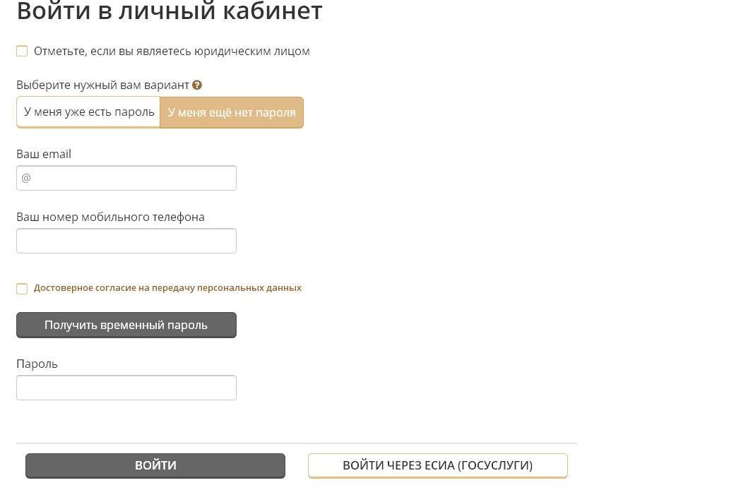 Росгосстрах: вход в личный кабинет и регистрация