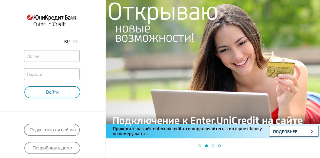 Enter Unicredit Bank