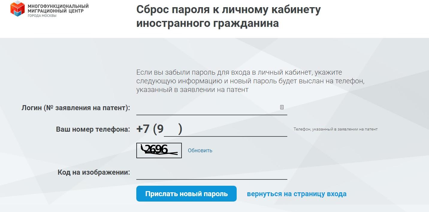 промсвязьбанк подать заявку на кредит онлайн