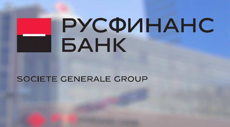 Логотип Русфинанс Банка